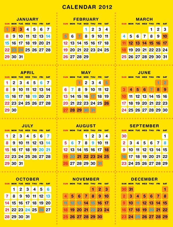 MALAYSIA PUBLIC HOLIDAYS 2012